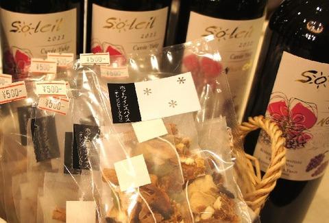 ソレイユヌーボとHOTワインスパイス.jpg