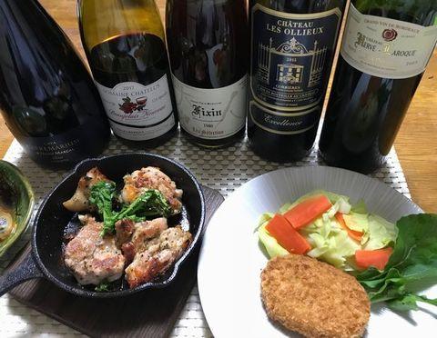 チキンのスキレット炒めとワイン.jpg