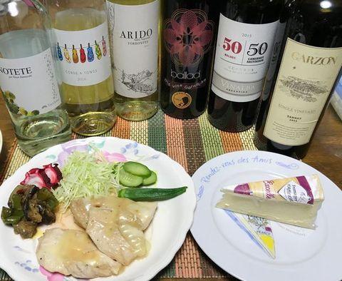 チキンのチーズ焼きとワイン.jpg