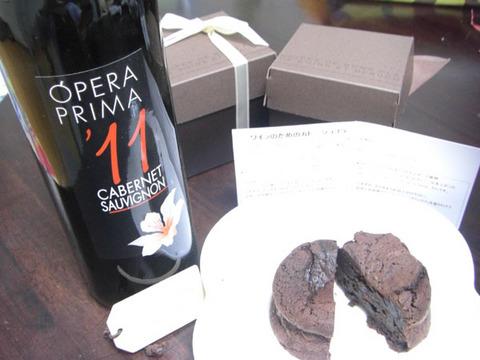 チョコとオペラ.jpg