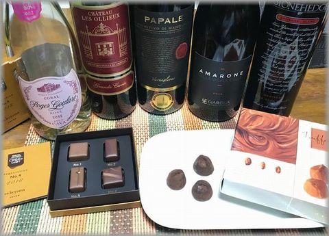チョコとワインのマリアージュ2019.jpg