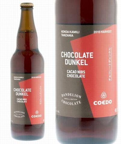 チョコレートビール.jpg