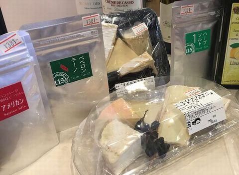 チーズの盛り合わせ2.jpg