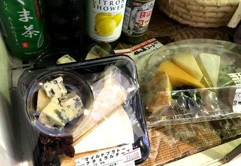 チーズの盛り合わせ2020.8.jpg