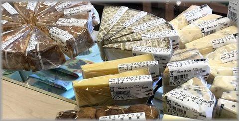 チーズの頒布会2014.7.jpg
