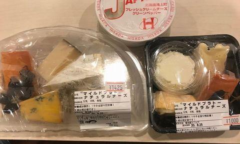 チーズ・プラトー.jpg