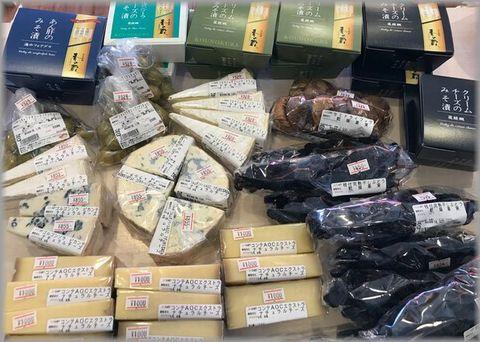 チーズ入荷2017.12.29.jpg