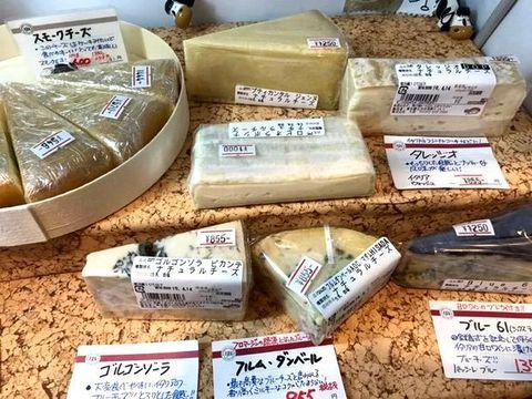 チーズ入荷2019.3.24.jpg