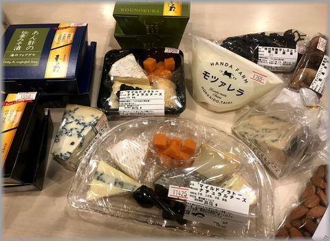 チーズ入荷2020.11.jpg