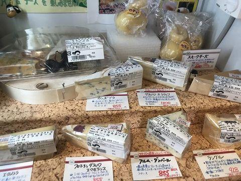 チーズ入荷2020.3.22.jpg