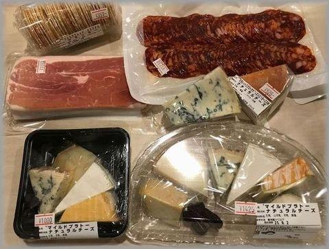 チーズ入荷2021.8.21.jpg