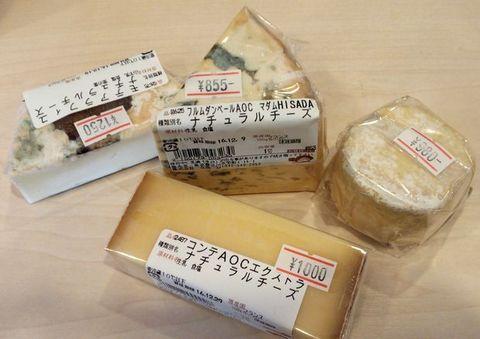 チーズ各種.jpg