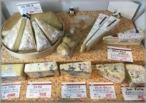 チーズ色々入荷.jpg