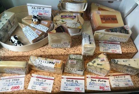 チーズsale.jpg