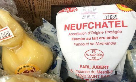 ヌーシャテルハートのチーズ.jpg