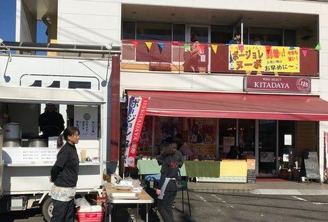 ヌーボフェス2018大成功.jpg