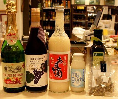 ノンアルコールワイン.jpg