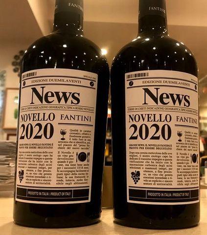 ノヴェッロ2020ニュース.jpg
