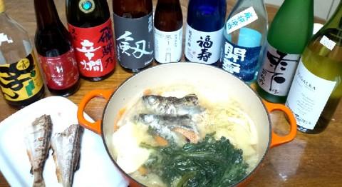 ハタハタ鍋と日本酒.jpg