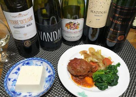 ハンバーグとワイン・マルゴー.jpg