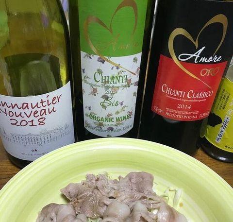 ハートのワインと豚肉.jpg