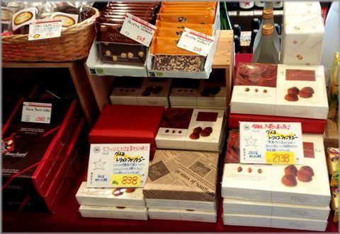 バレンタイン・チョコレート入荷.jpg