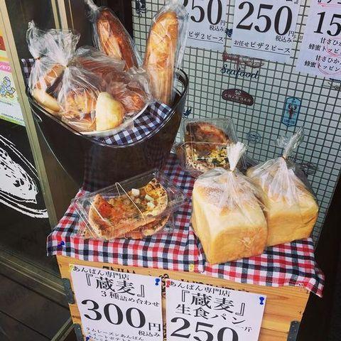 パッパーレ持ち帰りパン蔵麦.jpg