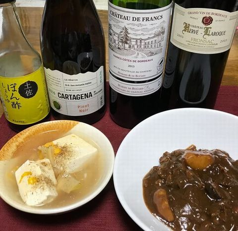 ビーフシチューとワイン.jpg