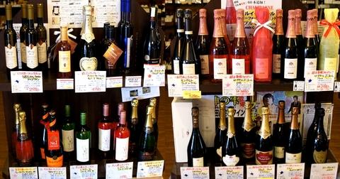 ホワイトデーにオススメのワイン.jpg
