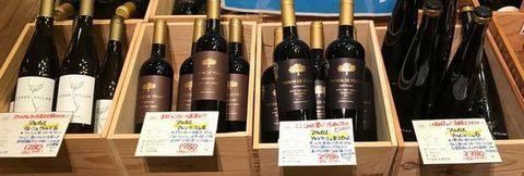 ポルトガルワイン入荷.jpg