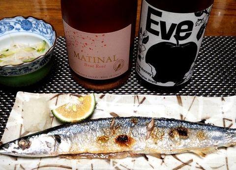マティナルロゼと秋刀魚.jpg