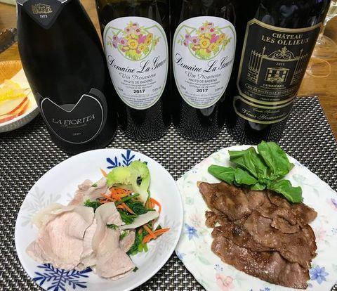 メチャウマ豚肉とワイン.jpg