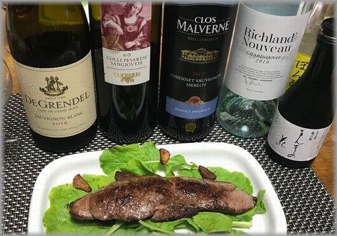 ランプ肉のステーキとワイン.jpg
