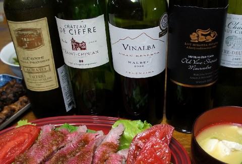 ローストビーフとアルゼンチンワイン.jpg