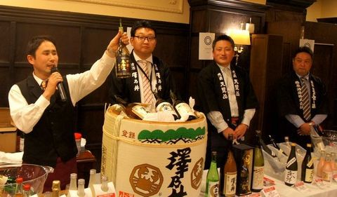 ワイン・パーティー酒蔵.jpg