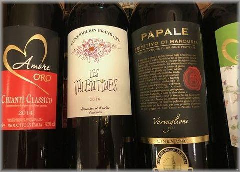 ヴァレンタインおすすめワイン.jpg