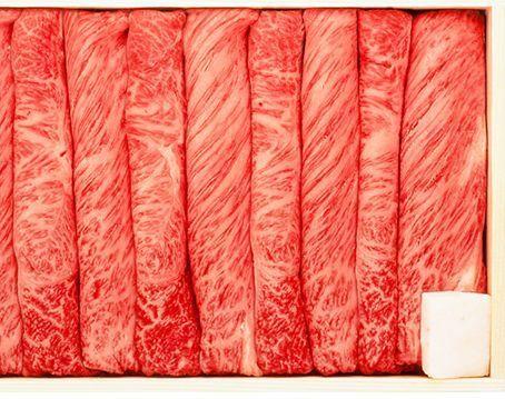 今半すき焼き肉.jpg