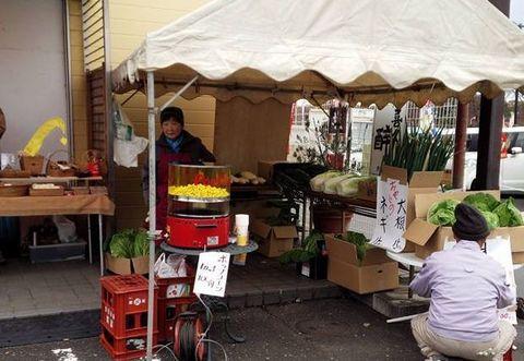 会長野菜販売.jpg