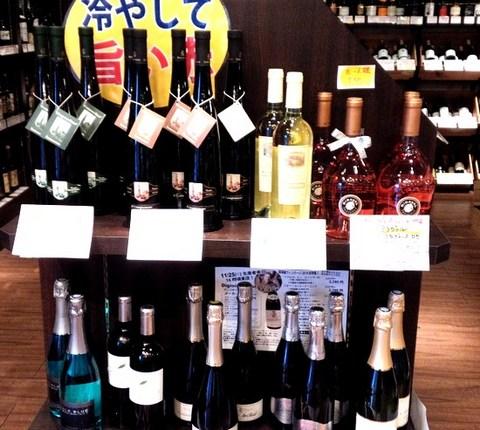 冷やして美味しいワイン大ブレイク.jpg
