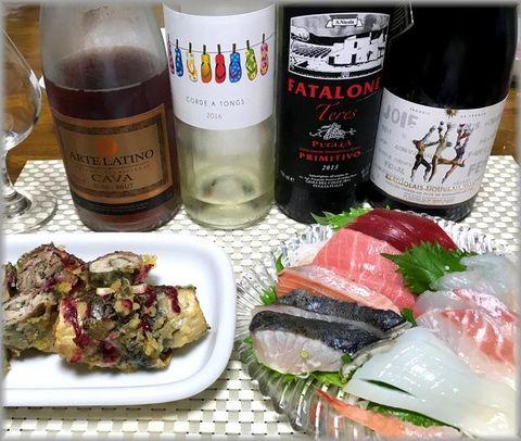 刺身とワイン、アルテラティーノ、サンダル.jpg
