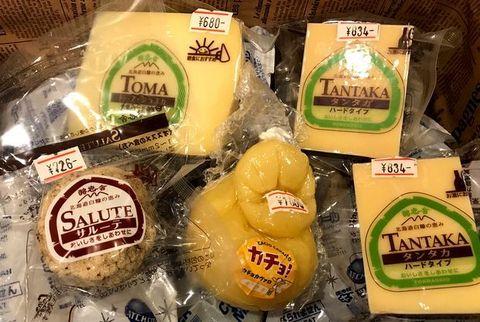 北海道チーズ酪恵舎.jpg