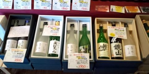 北田屋のお中元お酒.jpg
