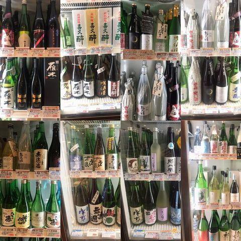 北田屋の日本酒色々.jpg