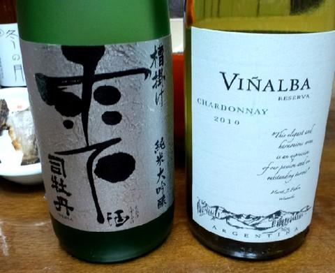 司牡丹とヴィニャルバ.jpg