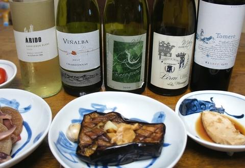 和食とワイン.jpg