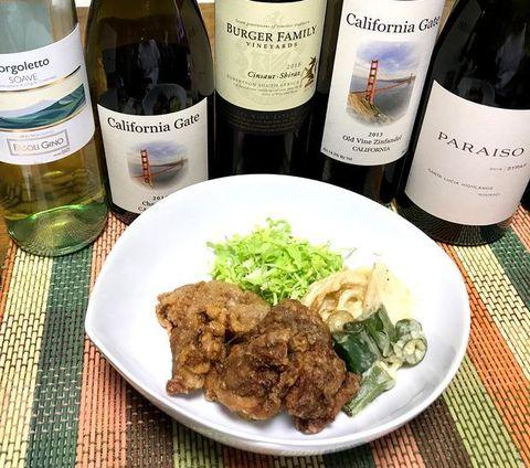 唐揚げとカリフォルニアワイン.jpg
