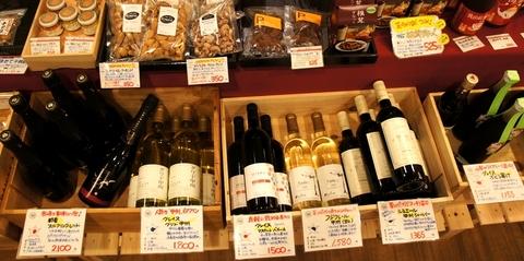 国産ワイン入荷!.jpg