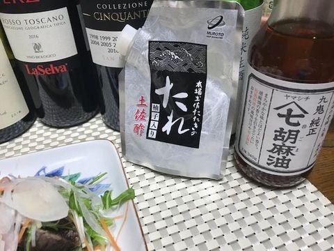 土佐タレ&ごま油.jpg