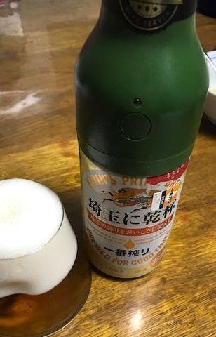 埼玉に乾杯.jpg