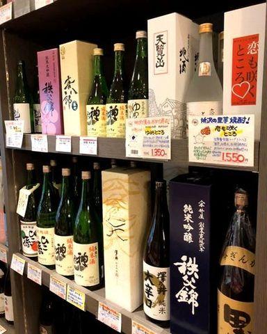 埼玉の酒.jpg